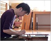 筷子制作的宗旨