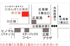 広尾店マップ画像